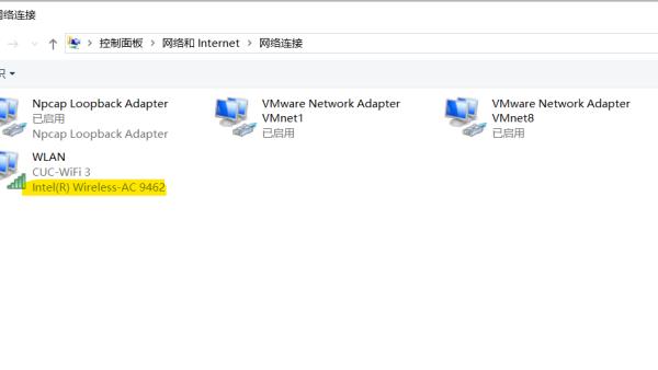 (电脑上)对于2.4Ghz和5Ghz共用的SSID,怎样择一使用?