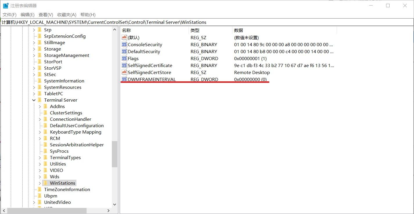 RDP 优化操作 微软远程桌面 开启显卡加速、60FPS、USB设备重定向