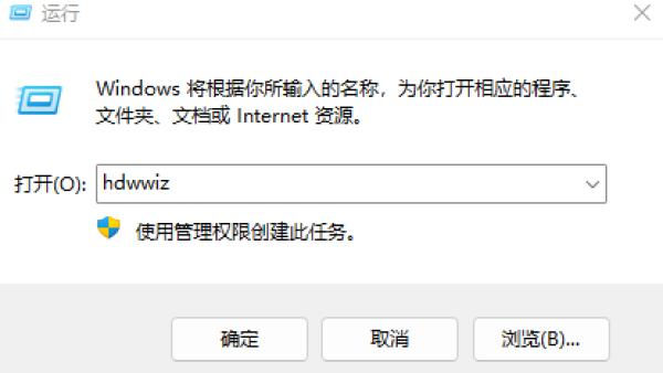 Windows10 SMB协议映射将非标准端口映射到445端口